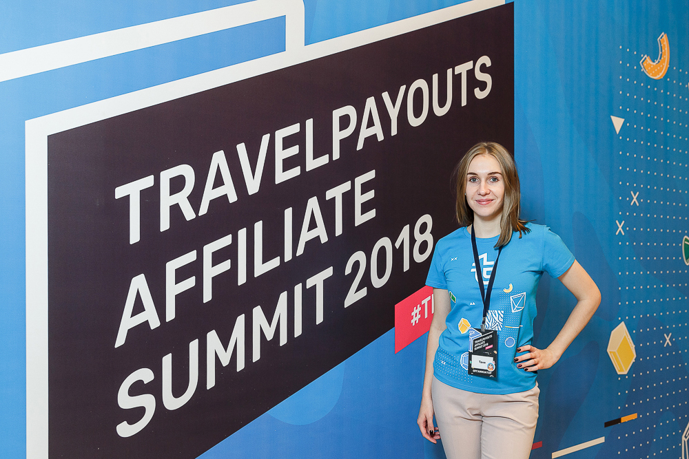 Tatiana Buyanova with Travel Payouts